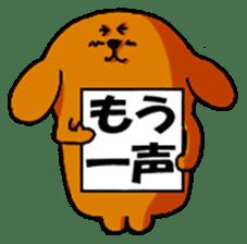 ANJI DOG sticker #259152