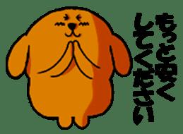 ANJI DOG sticker #259153