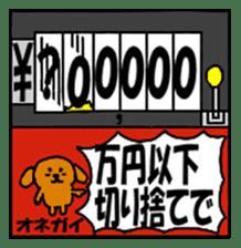 ANJI DOG sticker #259156
