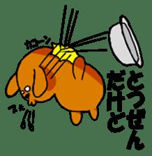 ANJI DOG sticker #259157
