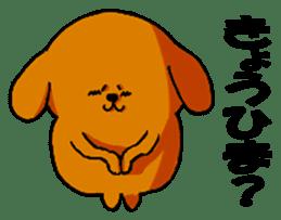 ANJI DOG sticker #259158