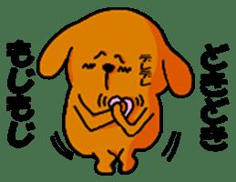 ANJI DOG sticker #259163