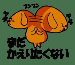ANJI DOG sticker #259166