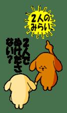 ANJI DOG sticker #259169