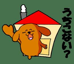 ANJI DOG sticker #259171
