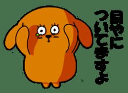 ANJI DOG sticker #259176