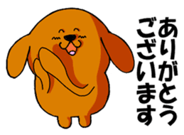 ANJI DOG sticker #259180