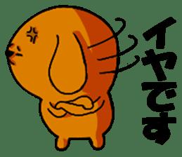 ANJI DOG sticker #259181