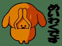 ANJI DOG sticker #259182