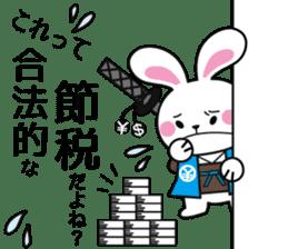 I love money sticker #259542