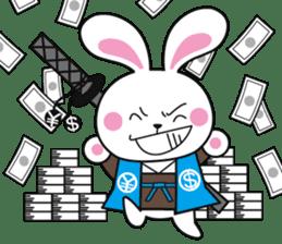 I love money sticker #259543