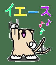 Emuta and Eiko's Happy Life! sticker #259555