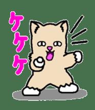 Emuta and Eiko's Happy Life! sticker #259558