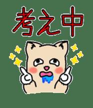 Emuta and Eiko's Happy Life! sticker #259563