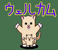 Emuta and Eiko's Happy Life! sticker #259570