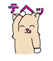 Emuta and Eiko's Happy Life! sticker #259580