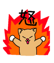 Emuta and Eiko's Happy Life! sticker #259581