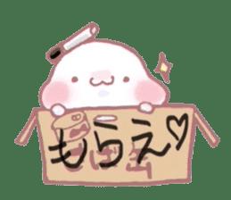 Funyuuu sticker #259809