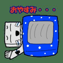 Hakoyama BOX sticker #259831