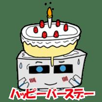 Hakoyama BOX sticker #259832