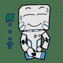 Hakoyama BOX sticker #259835