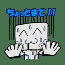 Hakoyama BOX sticker #259836