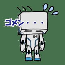 Hakoyama BOX sticker #259841