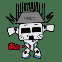 Hakoyama BOX sticker #259848