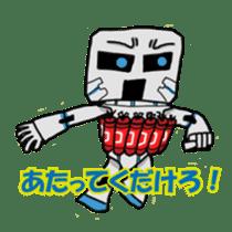Hakoyama BOX sticker #259851