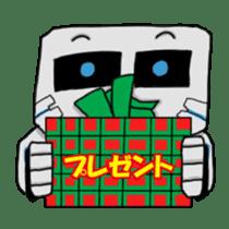 Hakoyama BOX sticker #259854