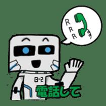 Hakoyama BOX sticker #259856