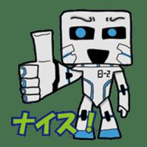 Hakoyama BOX sticker #259858