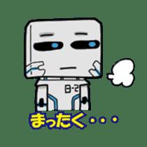 Hakoyama BOX sticker #259864
