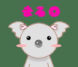 koalasan sticker #260306