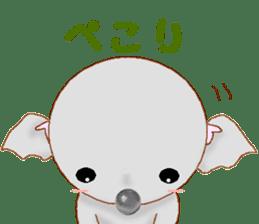 koalasan sticker #260320