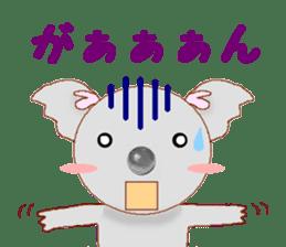 koalasan sticker #260323