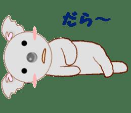 koalasan sticker #260335