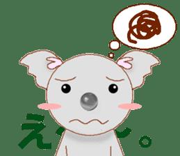 koalasan sticker #260340