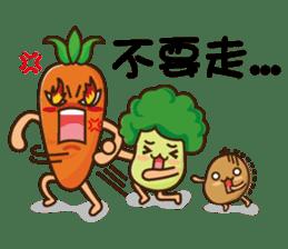 Crazy Vegetable sticker #261079
