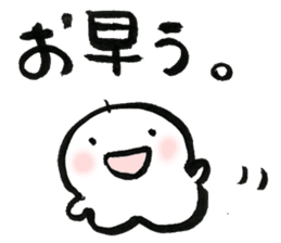 Nico sticker #261185