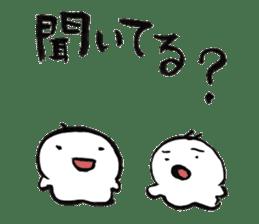 Nico sticker #261193