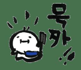 Nico sticker #261198