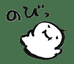 Nico sticker #261219