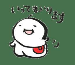 Nico sticker #261223