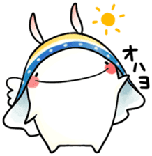 UMIUSIKUN1 sticker #261985