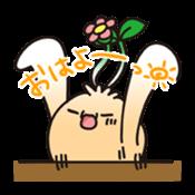 Mandra Chan sticker #262197