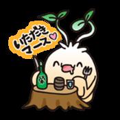 Mandra Chan sticker #262200