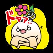 Mandra Chan sticker #262212