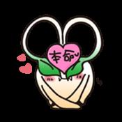 Mandra Chan sticker #262219