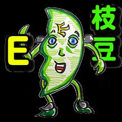 Fun life of ~ not Chang of Edamame